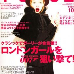 Fudge-October-2012-Cover-web