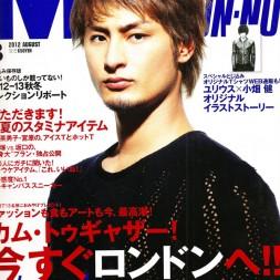 Men's-Non-No-August-2012-Cover-web